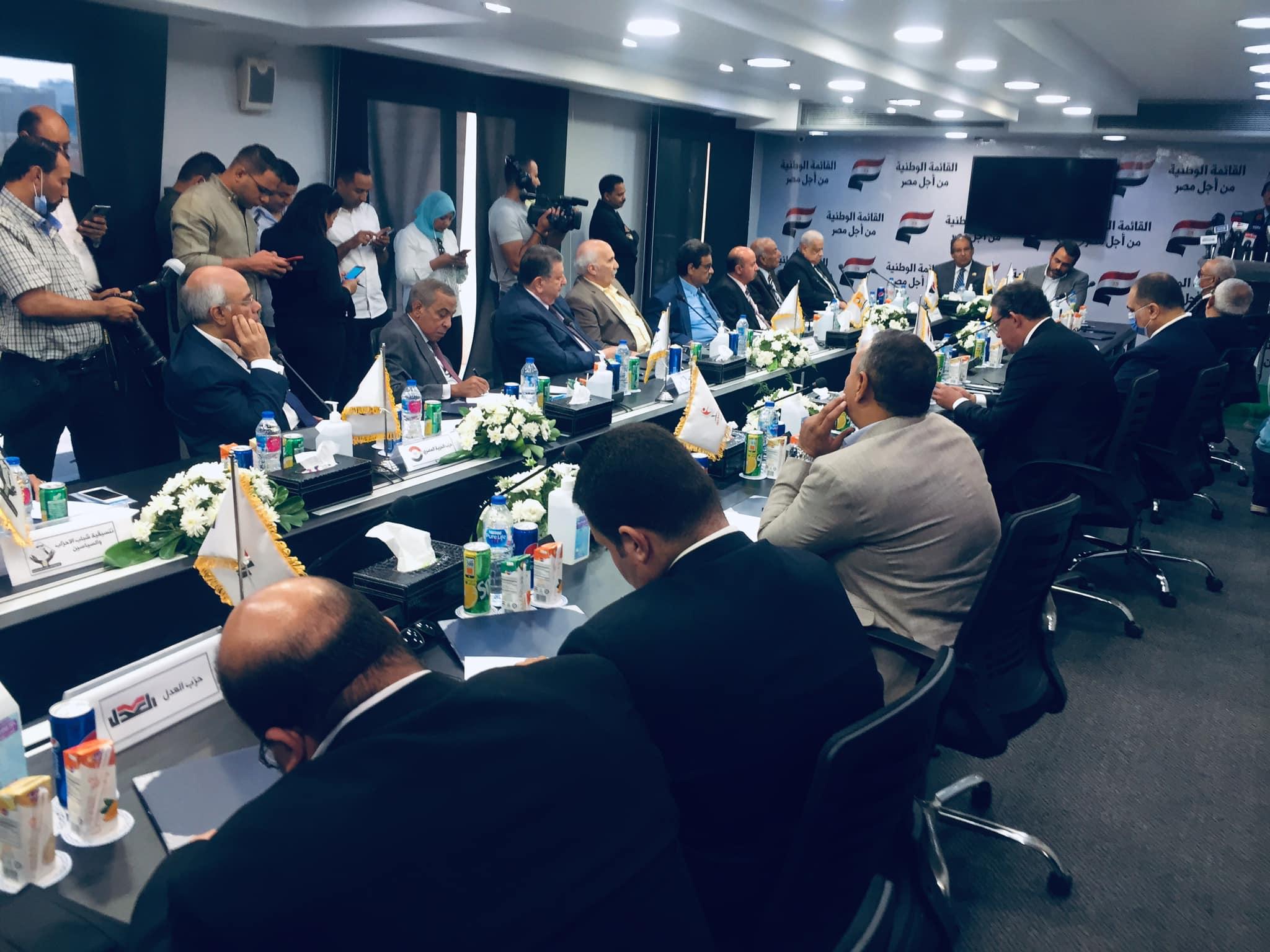 اجتماع أحزاب القائمة الوطنية من أجل مصر