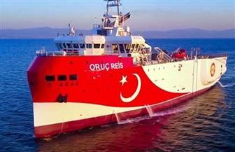 سفينة الأبحاث التركية محور الخلاف مع اليونان تغادر المنطقة
