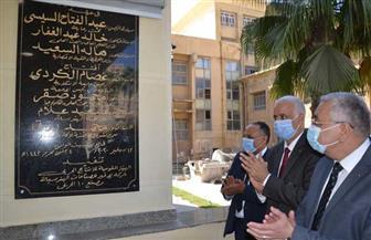 افتتاح أول حاضنة ذكاء اصطناعي بالشرق الأوسط وشمال إفريقيا بجامعة الإسكندرية   صور