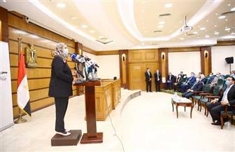 وزيرة التضامن: وصول المنصة الإلكترونية لمشروع «مودة» إلى 2 مليون متردد