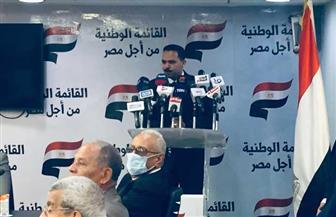 أشرف رشاد: الأحزاب السياسية حققت نجاحا كبيرا من خلال القائمة الوطنية من أجل مصر