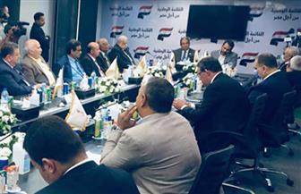 """""""مصر الحديثة"""": نسعى أن تكون """"قائمة من أجل مصر"""" في كل الاستحقاقات الانتخابية"""