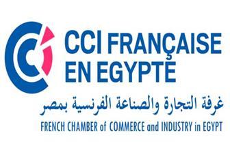 """""""عشماوي"""" فى استضافة غرفة التجارة والصناعة الفرنسية بمصر"""