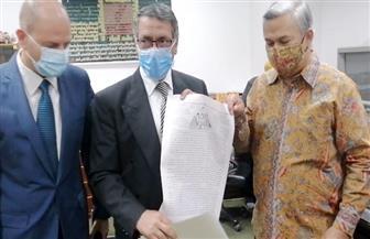 سفير إندونيسيا بالقاهرة يزور مركز الأهرام للتنظيم وتكنولوجيا المعلومات