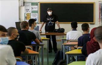 مدارس إيطاليا تفتح أبوابها اليوم بعد ستة أشهر من الإغلاق بسبب كورونا