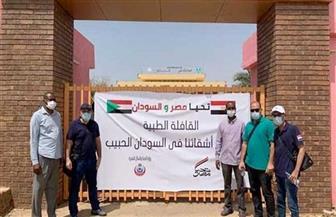 مصر تعزز بعثتها الطبية في السودان بأطباء رمد