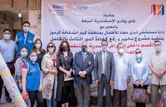 افتتاح مشروع تطوير مستشفى فوزي معاذ للأطفال   صور