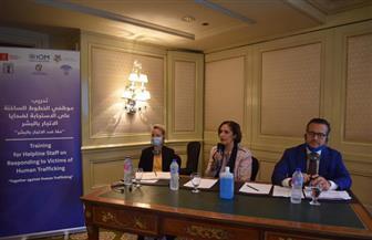 السفيرة نائلة جبر: مصر تحرص على بناء قدرات الجهات المعنية بمكافحة جريمة الاتجار بالبشر