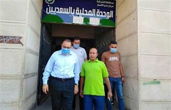 محافظ الشرقية يتفقد لجان تلقي طلبات تصالح مخالفات البناء بالسعديين | صور