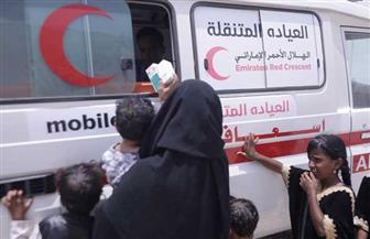العيادات المتنقلة تواصل تقديم الرعاية الطبية للمناطق النائية في حضر موت باليمن