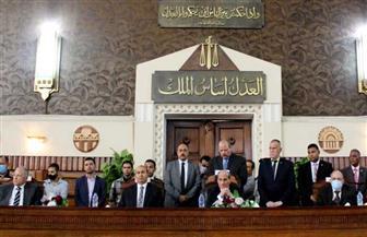 انعقاد الجمعية العمومية لمحكمة النقض