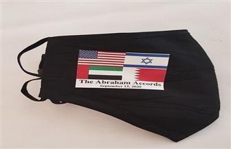 كمامة خاصة بضيوف اتفاقية السلام التاريخية بين إسرائيل والإمارات والبحرين