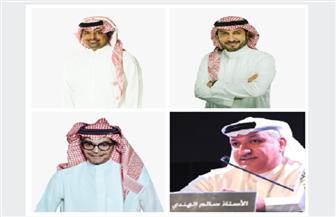 سالم الهندي يعد جمهور السعودية بحفلات مميزة في اليوم الوطني السعودي