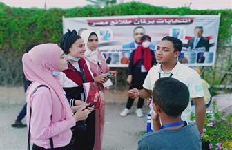 «الشباب والرياضة»: إعلان القوائم النهائية لمرشحي برلمان طلائع مصر وبدء الدعاية اليوم | صور