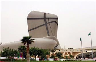 «الوزراء» يوافق على إقامة معرض مؤقت للآثار بمتحف إثراء بمدينة الظهران بالسعودية