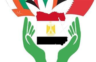 """منتدى """"مصر والخليج"""" يثمن توقيع البحرين اتفاق السلام مع إسرائيل"""