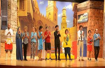 مسرحية «ورينا القوة» مع أشرف عبد الباقي ونجوم مسرح مصر الجمعة | صور