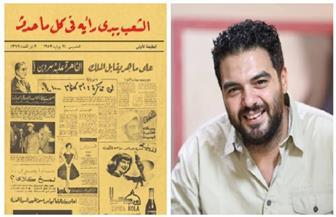 """مناقشة """"الشعب يبدي رأيه"""" في مكتبة مصر الجديدة .. الثلاثاء"""