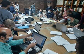 95 مرشحا في اليوم الأول لمجلس النواب بمحافظة كفرالشيخ |صور