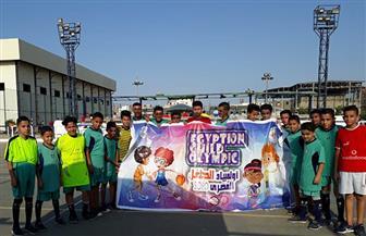 ختام تصفيات أولمبياد الطفل المصري 2020 لأبطال محافظة دمياط النسخة الثانية | صور