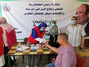 بدء تنفيذ أعمال المبادرة الرئاسية لفحص علاج الأمراض المزمنة بالمنوفية | صور