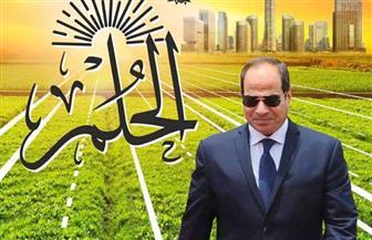 """غدا .. حفل توقيع كتاب """"الحلم"""" عن المشروعات القومية في عهد الرئيس السيسي"""
