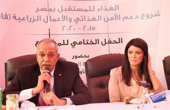وزيرة التعاون الدولي تشهد الحفل الختامي لمشروع دعم الأمن الغذائي والأعمال الزراعية بقنا | صور