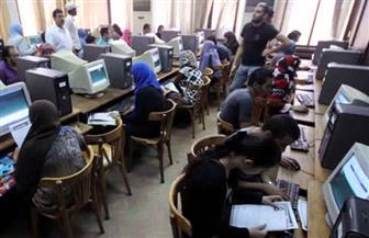 """""""التعليم العالي"""" تعلن نتائج التحويلات بتنسيق الجامعات"""