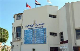 جامعة بورسعيد تنضم لتصنيفات الجامعات العالمية لمجلة تايمز للتعليم العالي  | صور
