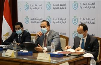 «الرعاية الصحية» تطلق أول علامة تجارية للسياحة العلاجية في مصر    صور