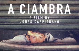 """عرض الفيلم الروائي """"A Ciambra"""" عبر موقع مؤسسة عبدالحميد شومان"""