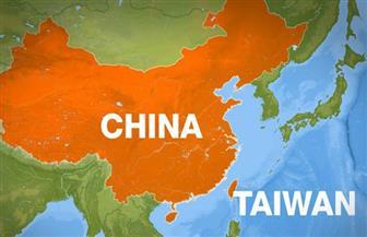 """تايوان تطالب الصين بـ""""التراجع"""" في قضية الحدود بين البلدين"""