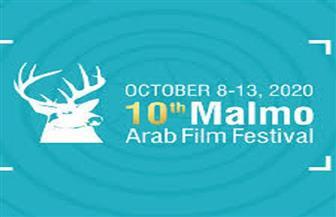 الجزائر تشارك بفيلمين في مهرجان مالمو للفيلم العربي بالسويد