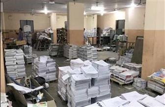 ضبط 18 ألف نسخة كتاب دراسي بدون ترخيص داخل مكتبة بالجيزة