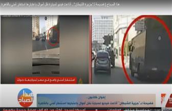 فضيحة لقناة «الجزيرة».. أذاعت فيديو لسيارة نقل أموال باعتبارها استنفارا أمنيا بالقاهرة   فيديو