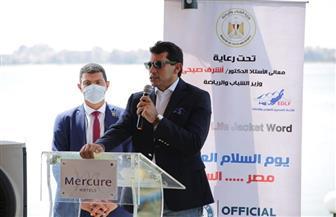 وزير الشباب والرياضة يشهد الاحتفال بيوم السلام العالمي بالإسماعيلية | صور