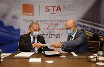 اورنچ مصر تتعاون مع أكاديمية السويدي الفنية لتوفير منح تعليمية في مجال الاتصالات وتكنولوجيا المعلومات