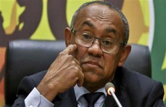 هيئة الإذاعة البريطانية: تهم الفساد قد تطيح بـ «أحمد أحمد» من انتخابات «كاف»