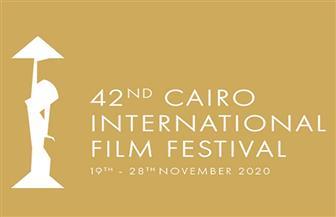 مهرجان القاهرة السينمائي يفتح باب التقديم لمشاركة صناع التلفزيون المصريين في «سوق المسلسلات»