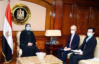 وزيرة التجارة تبحث مع السفير اليابانى بالقاهرة سبل تعزيز العلاقات الاقتصادية المشتركة