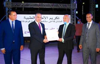 محافظ سوهاج يشهد حفل مديرية الصحة لتكريم 250 من العاملين بالقطاع الطبي |صور