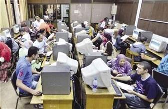 1279 طالبا سجلوا رغباتهم بتنسيق المرحلة الثالثة بمعامل جامعة حلوان