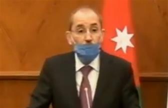 وزير خارجية الأردن: الكرة في ملعب إسرائيل الآن وعليها الاختيار إما السلام أو بقاء الوضع على ما هو عليه