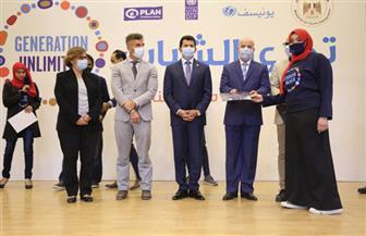 وزير الشباب والرياضة يكرم الفائزين بمبادرة «تحدي الشباب 2020» |صور