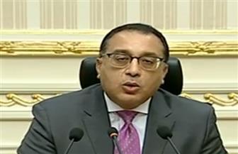 الجريدة الرسمية تنشر قرار رئيس الوزراء بإحالة بعض الجرائم إلى محاكم أمن الدولة طوارئ