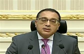رئيس الوزراء: مليون و400 ألف مواطن تقدموا بطلب التصالح فى مخلفات البناء