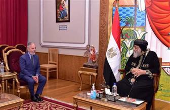 البابا تواضروس يستقبل سفير البرازيل بالقاهرة  صور