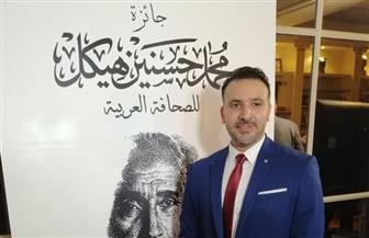 فوز الزميل أحمد سعيد الصحفي ببوابة الأهرام بجائزة هيكل للصحافة العربية |صور
