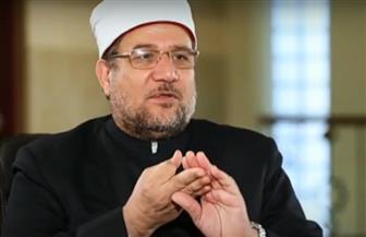 وزير الأوقاف: مصر تبني ولا تهدم  فيديو
