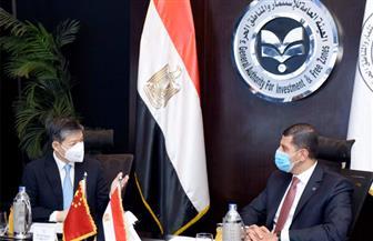 رئيس هيئة الاستثمار يبحث مع السفير الصيني بالقاهرة تيسير إجراءات جذب الاستثمارات الصينية الجديدة